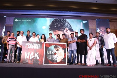 NGK Trailer Launch Photos 13