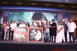 NGK Trailer Launch Photos 14