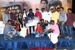 Cochin Shadhi At Chennai 03 Audio Launch Photos 11