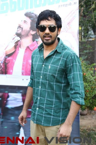 Mr. Local Press Meet Photos 6
