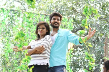 Natupna Ennanu Theriyuma Movie Review