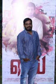 Mei Press Meet Stills (2)