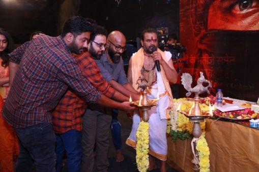 FIR Movie Pooja Stills (39)