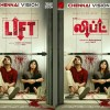 Bigg Boss fame Kavin's Tamil film titled Lift!