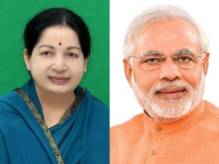Fishermen arrest: Jaya seeks immediate attention of Modi