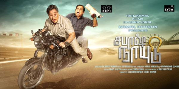 Now, Kamal fully takes over as director of Sabaash Naidu