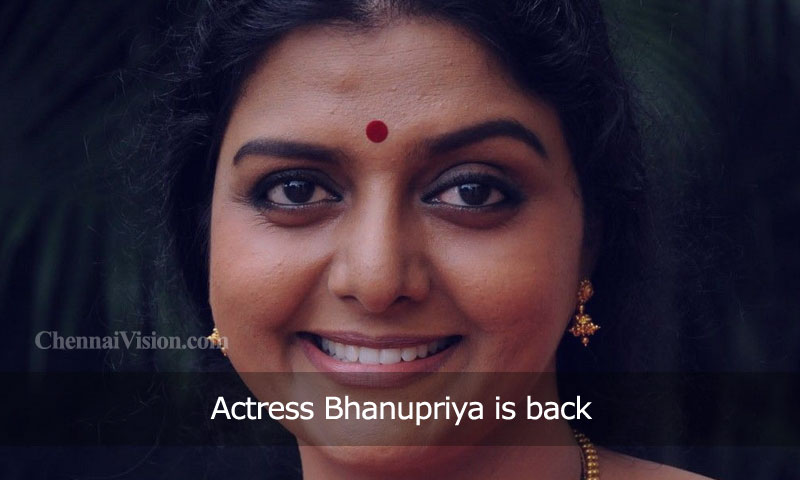 Actress Bhanupriya is back