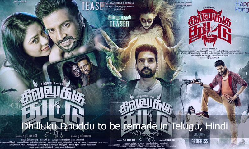 Dhilluku Dhuddu to be remade in Telugu, Hindi