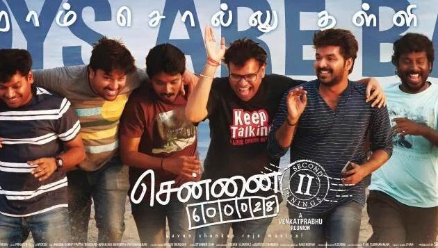 Chennai 600028 - II to hit screens Nov 10
