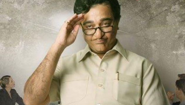 Kamal Haasan's promise to fans