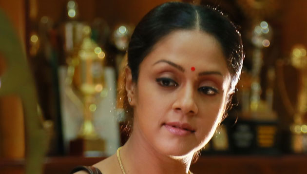 Jyothika in Bala's next