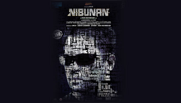 Nibunan teaser from 15th May!!!