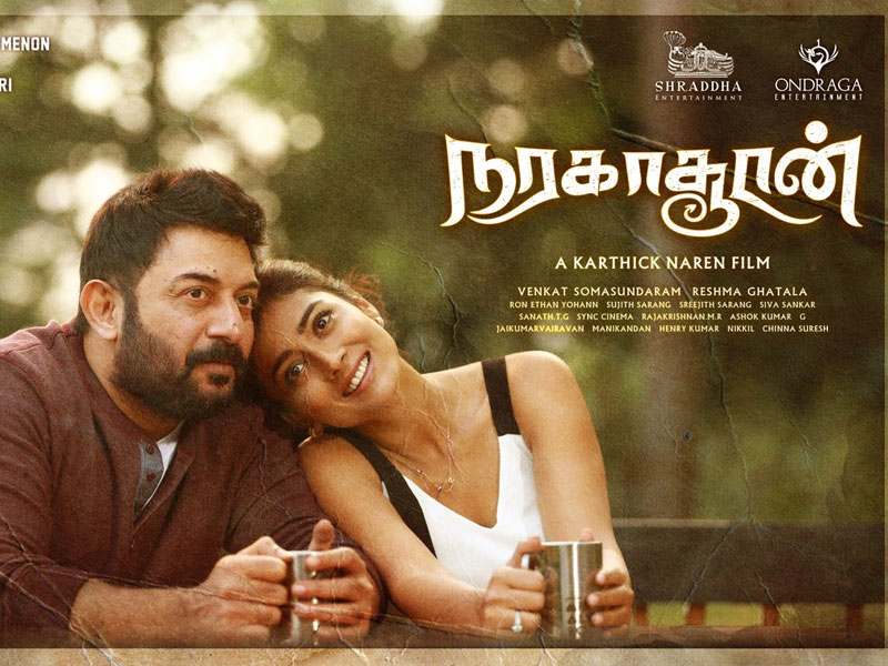 Arvind Swamy's Naragasooran to hit screens this May