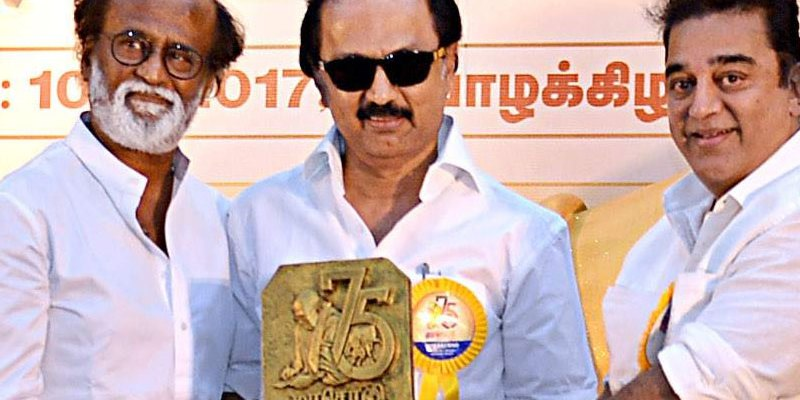 Rajini, Kamal come together for Stalin; Vaiko's special vow