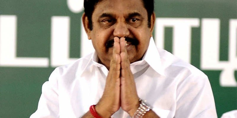 Disqualified MLAs are welcome to AIADMK: EPS