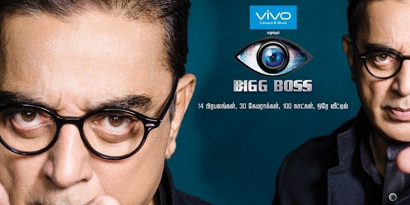FEFSI trouble for Bigg Boss, Kamal's shoot disrupted