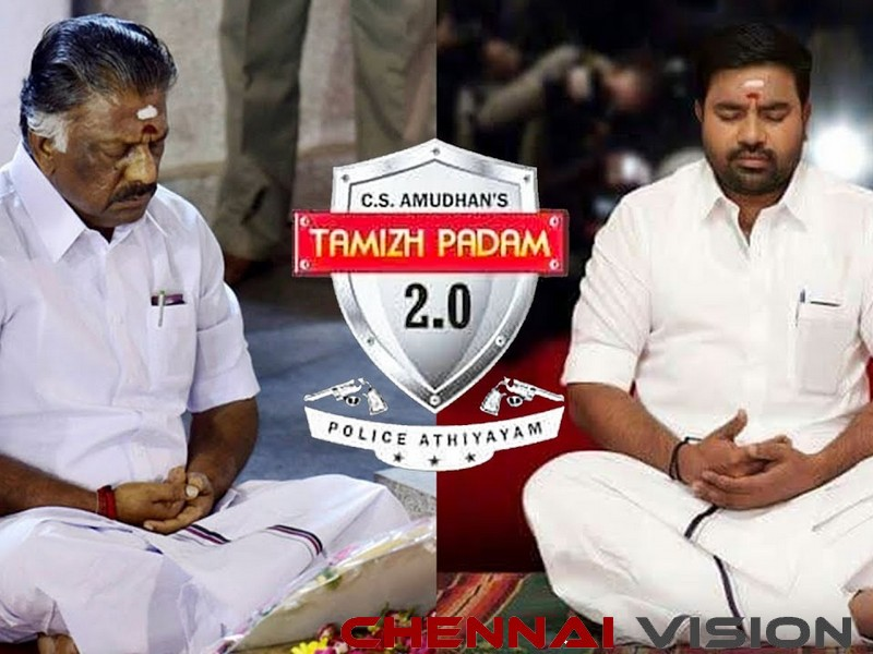 Tamizh Padam 2.0 teaser trolls all top stars