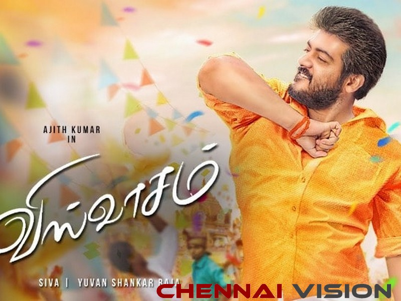 Sarkar teaser, Viswasam first look to release on Vinayaka Chathurthi