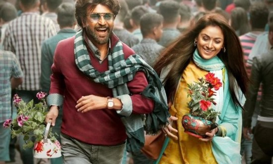 Petta new poster unveiled release confirmed for Pongal