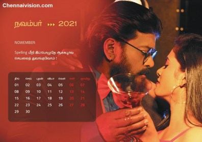 Parthiban calendar 2021 final online version_page-0011