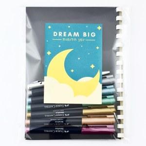 Дневник мечты