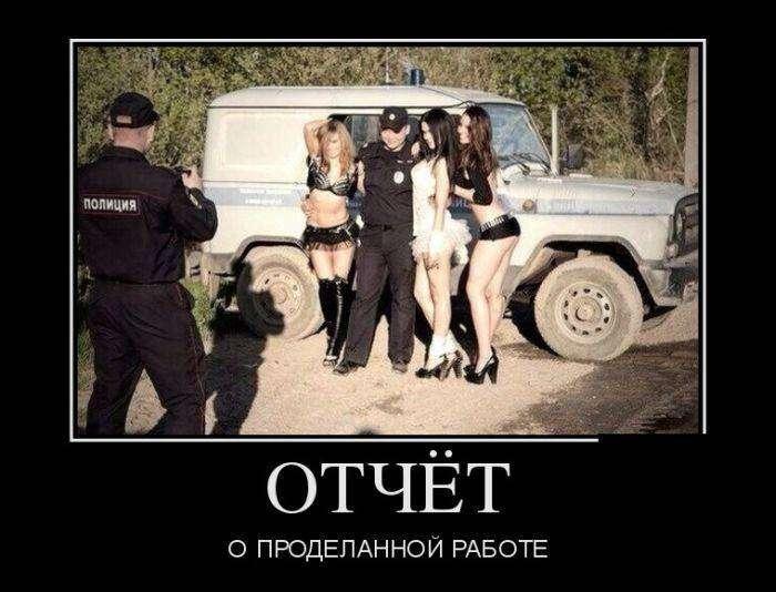 Демотиваторы №1140 (30 фото)