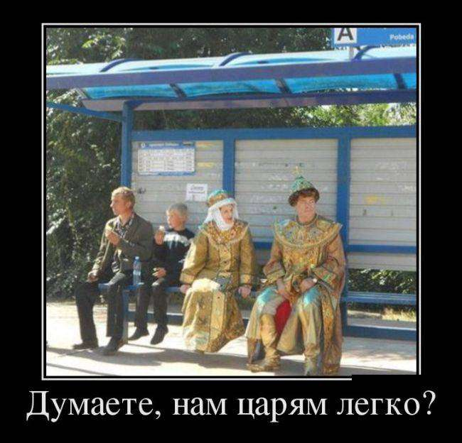 Демотиваторы №1169 (30 фото)
