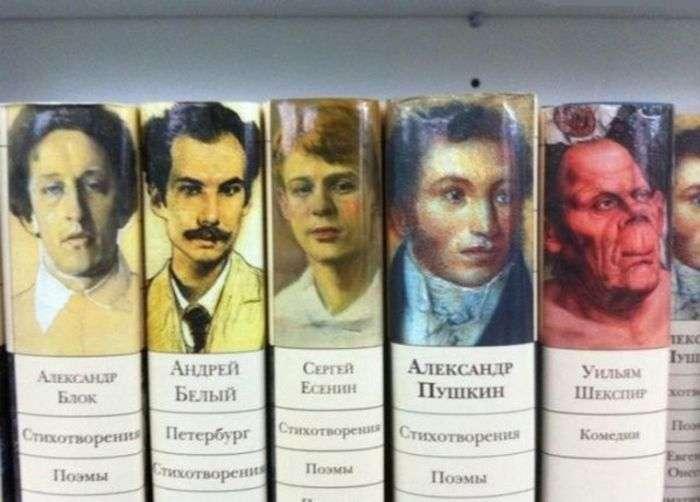 Юмор на полках книжных магазинов (20 фото)