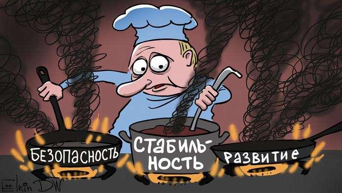 Уходящий год в карикатурах Сергея Елкина