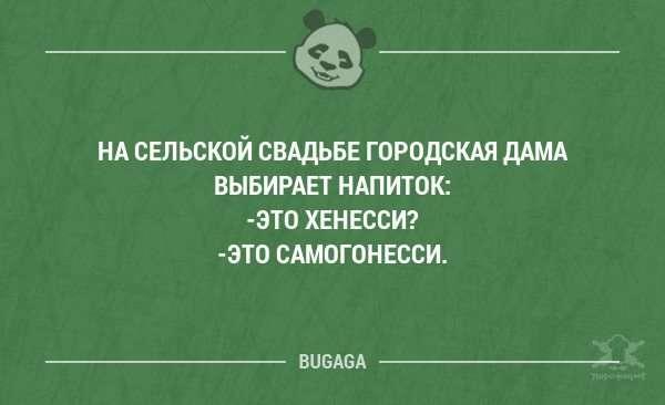 -Аткрытки-