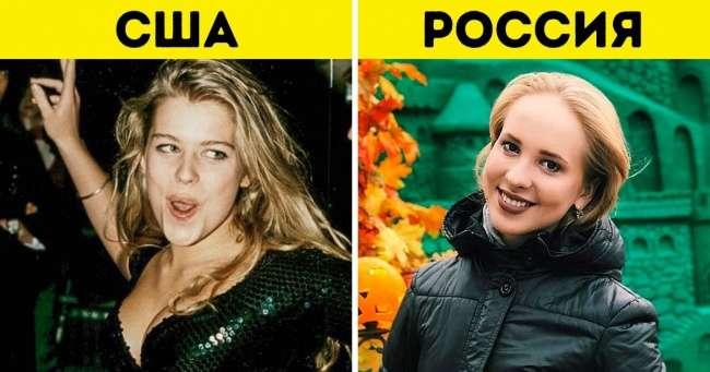Посмотрите, как выглядят в18лет девушки изразных стран мира
