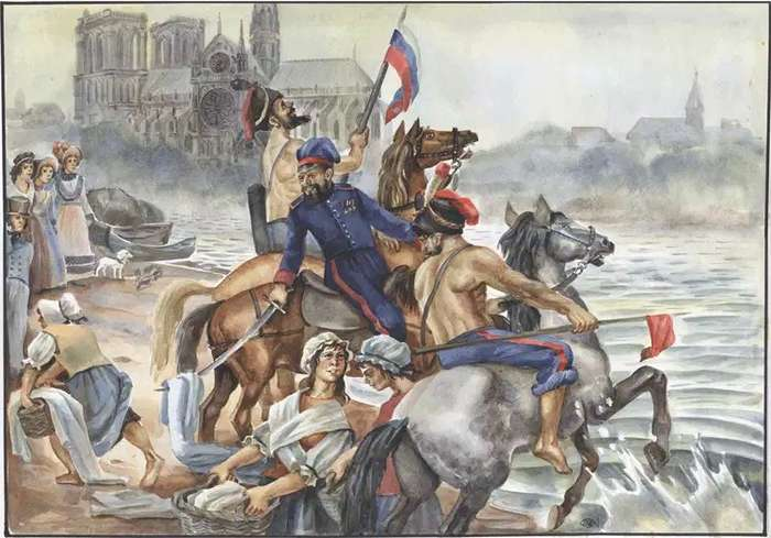 Как русские Париж брали
