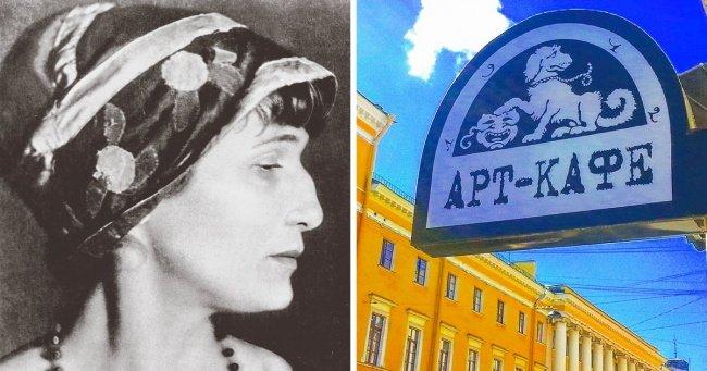 12 действующих кафе, в которых любили бывать исторические личности