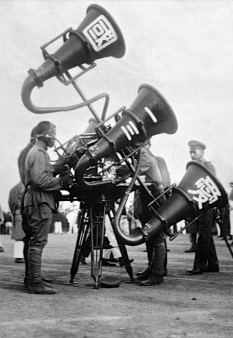 Военные тубы или, Как обнаруживали приближение вражеской авиации до изобретения радиолокаторов
