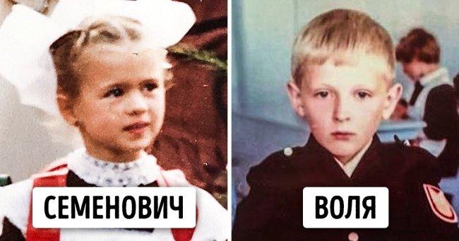 Российские знаменитости показали, как они выглядели в свои школьные годы