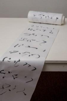 Long Scroll, Upper Detail