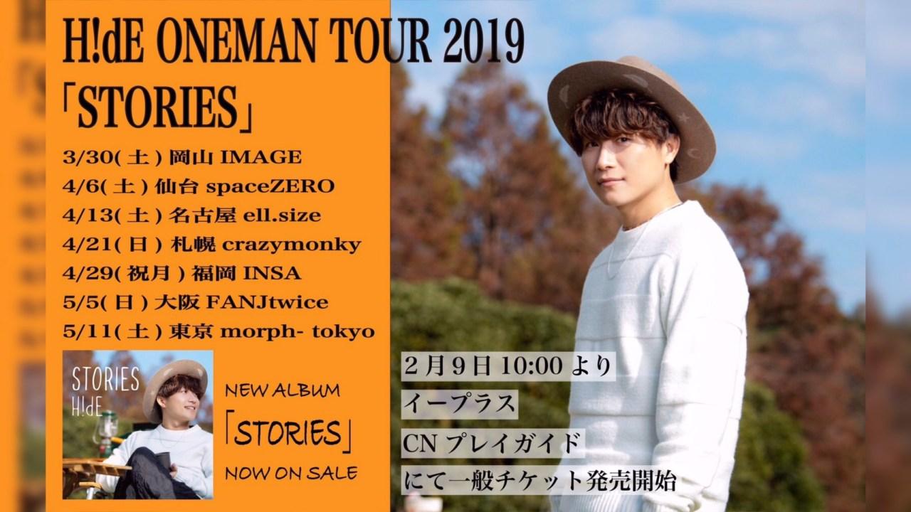 H!dE ONEMAN TOUR 2019「STORIES」名古屋公演