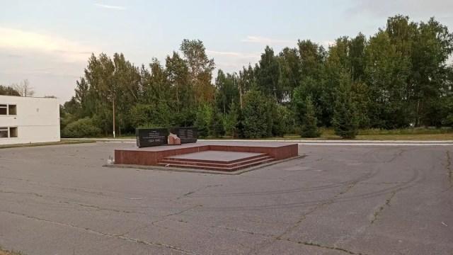 Памятник Лесной