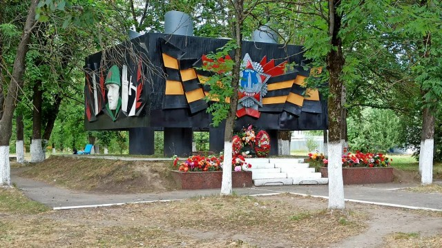 Памятник Оргтруд