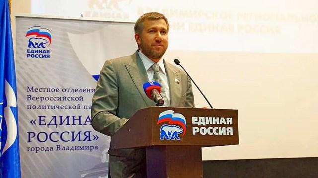 Аникеев Единая Россия