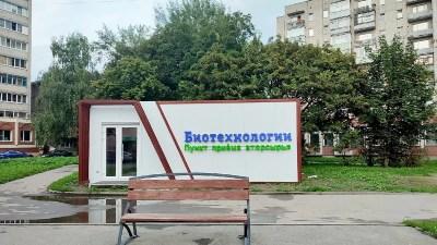 Во Владимире откроется первый пункт приема вторсырья