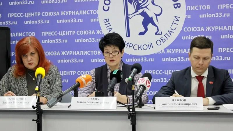 Деева об отмене бесплатных завтраков в школах Владимира: «Это был шик»