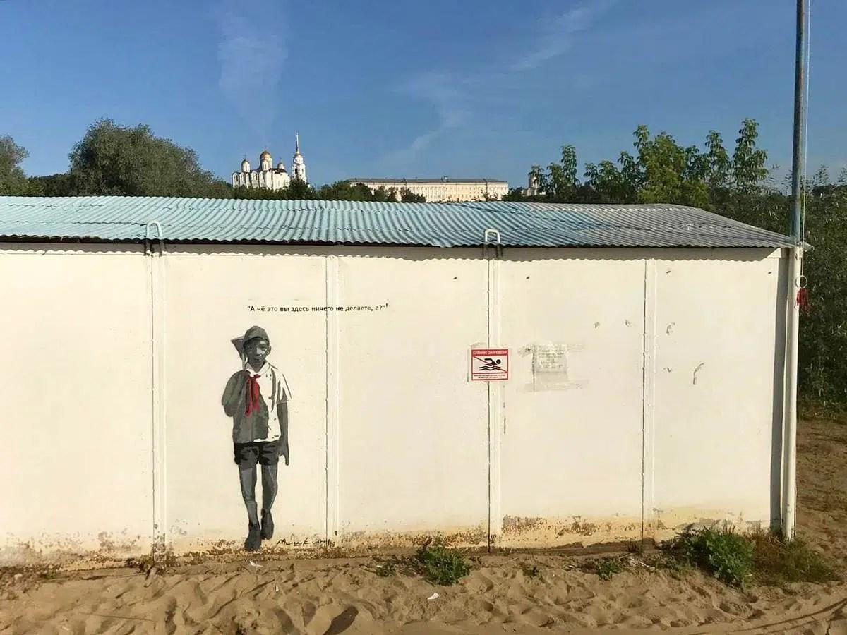 На владимирском пляже появилось граффити Мишкина