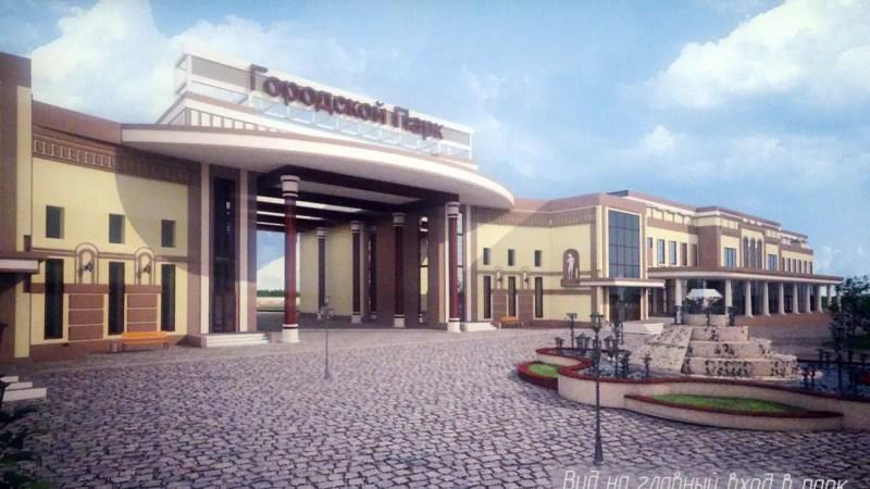 Строителя «Хигер-парка» признали банкротом
