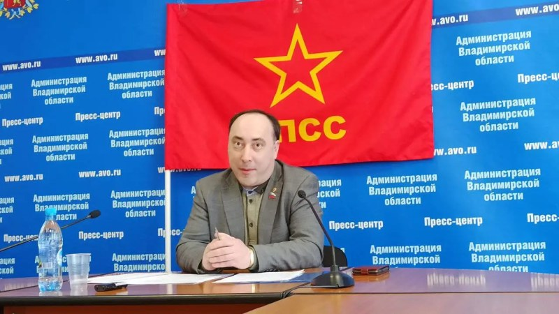 Казаков и Шевченко не будут вступать во фракцию КПСС в Заксобрании