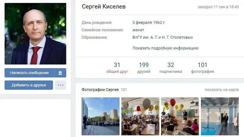 Депутаты-единороссы с выборов забросили соцсети и не ведут приемов