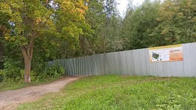 Козий парк во Владимире вырубают под детские площадки