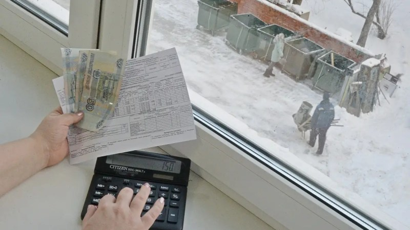 «ЖКХ-контроль» судится с «ЕРИЦ» из-за платежек за мусор