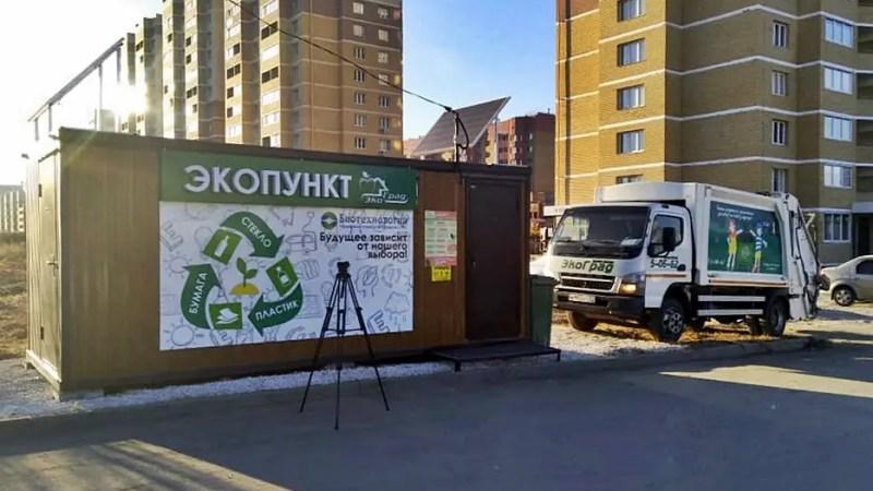 Во Владимирской области в 2021 году появятся три мусоросортировки