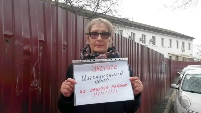 Жительницу Владимира оштрафовали за пикет против миграционного центра